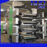 입히는 Kraft 4개의 색깔 PE 종이 또는 종이컵 Flexographic 인쇄 기계