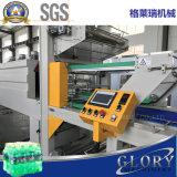 автоматическая машина для упаковки Shrink 5L-10L