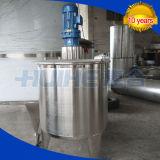 化学薬品のための衛生実験室のタイプ乳状になるタンク(シリンダー)