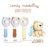 Вентилятор USB дешевого воздуха размера цены малого перезаряжаемые миниый с Ce RoHS холодного ветра на лето