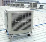 Refrigerador de ar aberto comercial evaporativo para a área da maquinaria