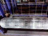 工場からのファイルされた塀