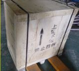 65f中国の製造業者の油圧ホースの削る機械