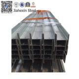 Custom de fabricación de acero galvanizado para viga H