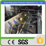 セメントのための機械を作る高速自動ペーパー袋