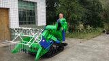 [لوو بريس] من أرزّ حصّاد [بدّي ريس] حصّادة درّاسة حصاد آلة