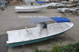 7.6mカスタマイズされた漁船の中央コンソールのガラス繊維の漁船