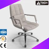 Домашний стул салона мебели с тканью