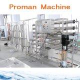 precio de fábrica 1000L a 5000L Tratamiento de Aguas Residuales de la planta de filtros /