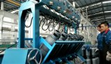 Газовый баллон автоматической промывки машины