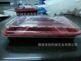 Doppelte Schicht Sobald-Verdrängendes VerbundplastikAbsoring, das Maschine bildet