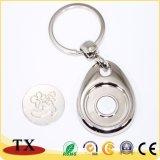 개인화된 아연 합금 금속 트롤리 명목 동전 Keychain