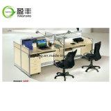 Estação de trabalho da mobília de escritório da divisória do escritório com gabinetes Yf-G2101 das gavetas