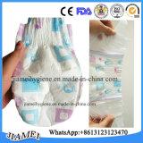 大きい伸縮性があるベルトが付いている乾燥した柔らかい低価格の使い捨て可能な赤ん坊のおむつ