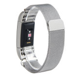 Fitbitの料金2のための止め金が付いているステンレス鋼の磁石のメタルバンドのブレスレットストラップ