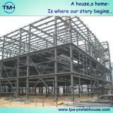 Estructura de acero del diseño de la construcción para la alameda de compras