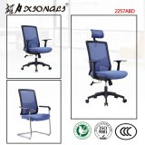 2257A 중국 메시 의자, 중국 메시 의자 제조자, 메시 의자 카탈로그, 메시 의자