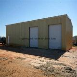 前に設計された倉庫の建物のための製造業者