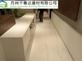 Superficie sólida de acrílico de Recepción (personalizado)