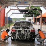 Touchless automática de lavado de coches con el secador para que el vapor de la máquina de lavado de coches para Australia