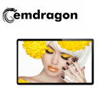 Reproductor de Publicidad publicidad publicidad Reproductor de 32 pulgadas LCD Digital Signage quiosco