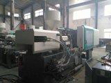 Haijiangの射出成形機械