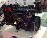 실린더 기름 집수 QC4102D의 디젤 엔진 유형 그리고 4 Cylinde No.