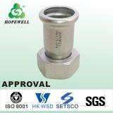 Inox de alta calidad sanitaria de tuberías de acero inoxidable 304 316 Adaptador macho de montaje de prensa