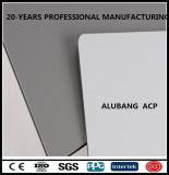넓게 사용법 Aluminumcomposite 장