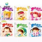 Kind-Anzeigen-Buch-Geschichte-Baby-Speicher-Buch