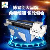 Fabrik DTG-Drucker für T-Shirt, Kleid-Drucker für Verkauf