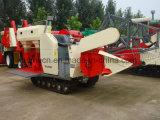Сельскохозяйственное оборудование зерноуборочный комбайн Harvest Manchine мини комбайн для продажи