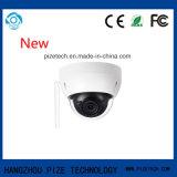 Câmera nova da abóbada da segurança HD Wi-Fi IR mini (IPC-HDBW1120E-W)