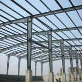 Estrutura de aço leve armazém para dormitórios Oficina escritórios temporários