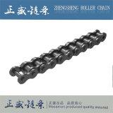 Chaîne de tige normale de la Chine de chaînes industrielles a, chaîne de rouleau de série de B