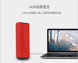 Altofalante portátil de Bluetooth do produto 2017 novo com rádio de FM