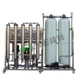 Fonctionnement manuel de l'eau purification de la machine avec système RO