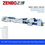 Бумажный мешок Sheet-Feeding бумагоделательной машины Wwith Автоматическая усиленная карты вставка Zb700CT