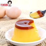 [بوس&جرلس] هبة وجبة خفيفة بيضة بودنغ