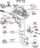 9.9HP buitenboordmotor