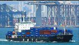 موثوقة بحث يصوم إمداد مع إمتياز الصين عاملة إلى جاكارتا