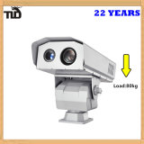 IP66 DC24V регулировка наклона камеры CCTV лазерного устройства