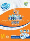 Pannolino adulto ultra spesso di prezzi di fabbrica della Cina