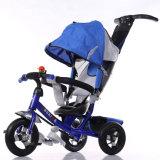 中国の子供の安く3車輪Trike
