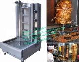 Машина Doner Kebab газа машины Shawarma 3 горелок