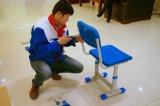 Lb 06の販売のための優秀な学校の机そして椅子
