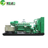 Tipo trifásico generador de la salida de la CA del gas natural del motor de gas de 120kw