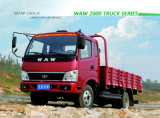 [وو] 8 طنّ شاحنة من النوع الخفيف لأنّ عمليّة بيع