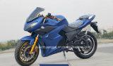 3000Wお偉方72V 20のああスポーツのElectircのオートバイ
