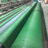 Rede ao ar livre do plástico da agricultura da estufa